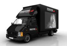 Bridgestone Turanza T005 LAB