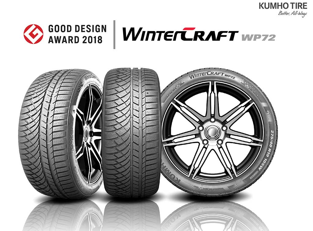 Kumho 'Good Design'