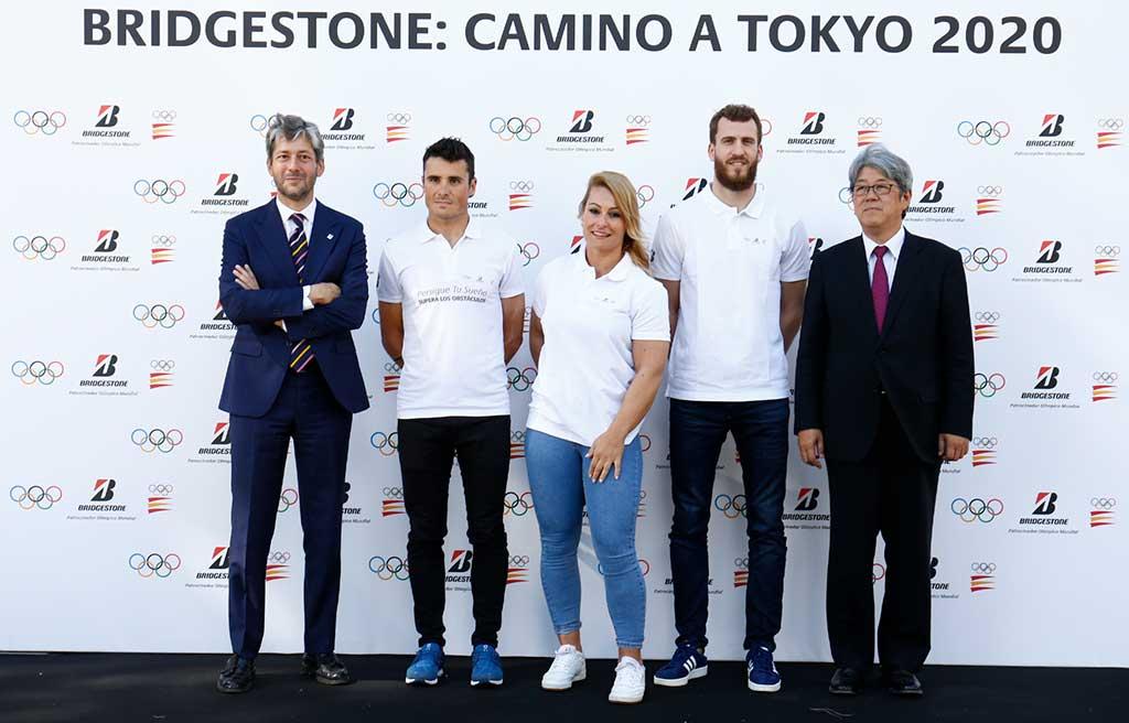 Bridgestone Camino de Tokyo 2020