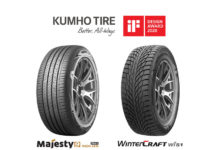 Kumho Tire iF Design Award