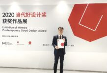 Kumho Tyre recibe el premio Red Dot Design China