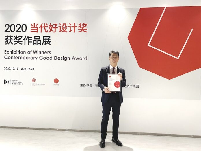 Kumho Tyre recibe el premio Red Dot Design China